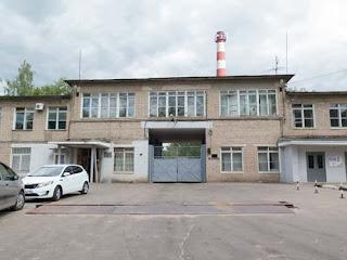 Краснозаводский химический завод