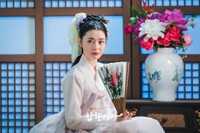 Sinopsis Royal Secret Agent Korean Drama