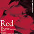 Movie Review: Shape of Red (2020)