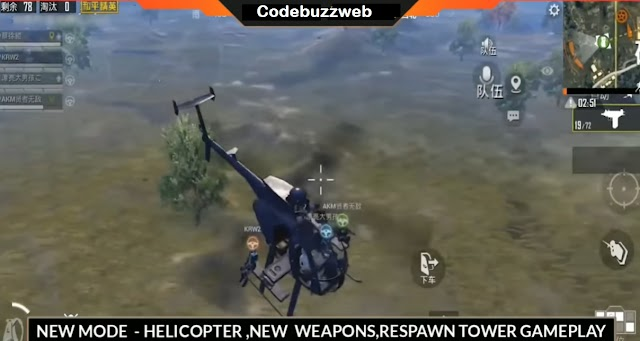PUBG Mobile: Update  Helicopters, Grenade Launchers, Rocket Launcher  Latest Update From China