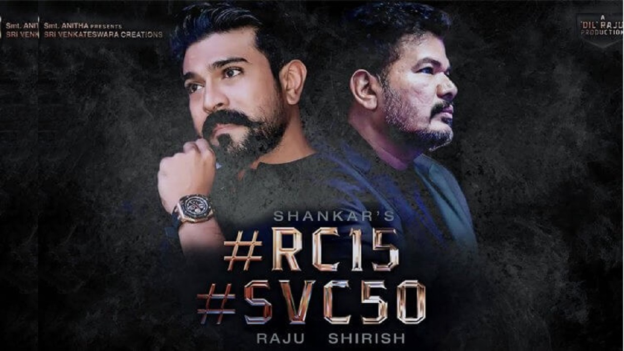 RC 15 Release Date , Official Trailer, Movie Cast and Ratings