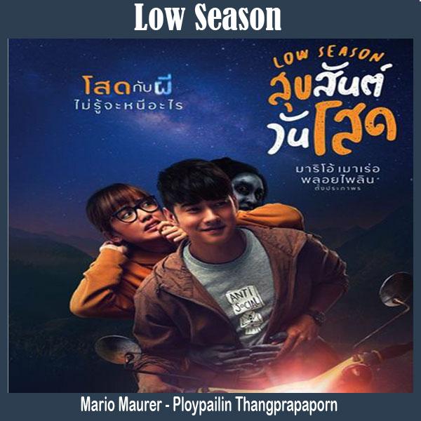 Low Season 2020 Film Sinopsis Pemain Trailer