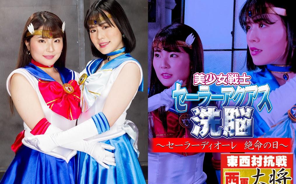 GHMT-60 Sailor Aquas Brainwash -Hari Terakhir Sailor Diore