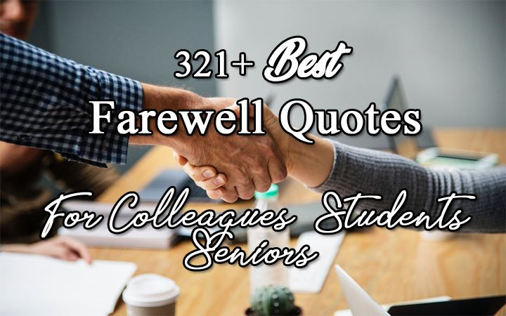 college students farewell quotes
