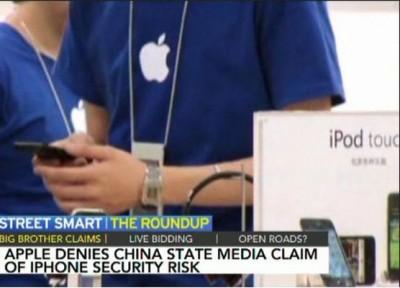 Apple Bantah Klaim Media Tiongkok Terkait Keamanan iPhone