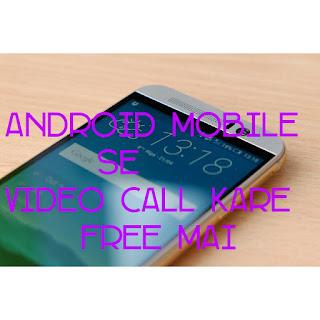 Video Call Kaya Hai ? Or video Call Karne Ke Best Top 5  Android Apps.