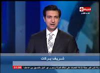 برنامج الحياة الآن حلقة الجمعه 29-5-2015 Al Hayah Al An من قناة الحياة الحلقة كاملة