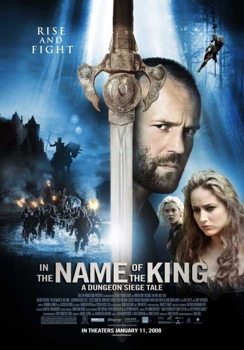 Poster In The Name of The King A Dungeon Siege Tale 2007 Movie Dual Audio 300Mb