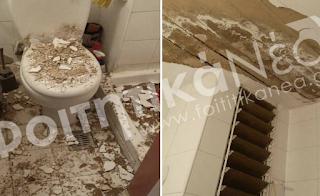 Τρόμος για φοιτήτρια στα Ιωάννινα: Δείτε τι έπαθε την ώρα που έκανε μπάνιο