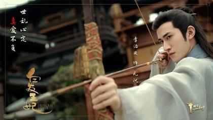จงเจิ้งอู๋โยว (Zongzheng Wu You) @ ชายาไร้ใจ (Princess Silver: 白发王妃)