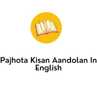 Pajhota Kisan Aandolan In English