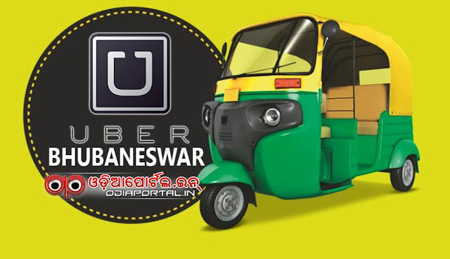 UberAUTO Launched in Bhubaneswar - Fare Details & More