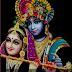 शेयरचैट राधा कृष्ण शुभ प्रभात शुभ स्थिति हिंदी में दोस्तों और परिवार के लिए राधे राधे sharechat radha krishna good morning wish status in hindi for friends and family Radhe Radhe