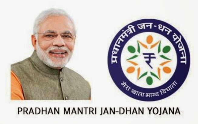 essay on prime minister jan dhan yojana