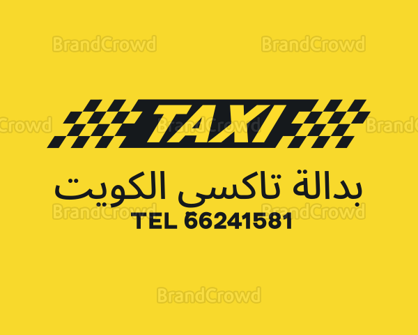 """""""Go-Taxi-Kw ، من أفضل شركات التاكسي في الكويت ، اطلب التاكسي. بكل سهوله لجميع محافظات الكويت."""" ، من أفضل شركات التاكسي في الكويت ، اطلب التاكسي. بكل سهوله لجميع محافظات الكويت."""""""