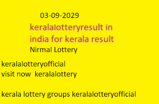kerala lottery groups keralalotteryofficial