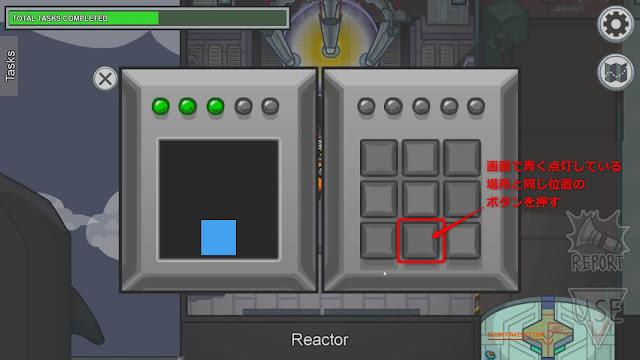 Start Reactor(原子炉を起動する)説明画像