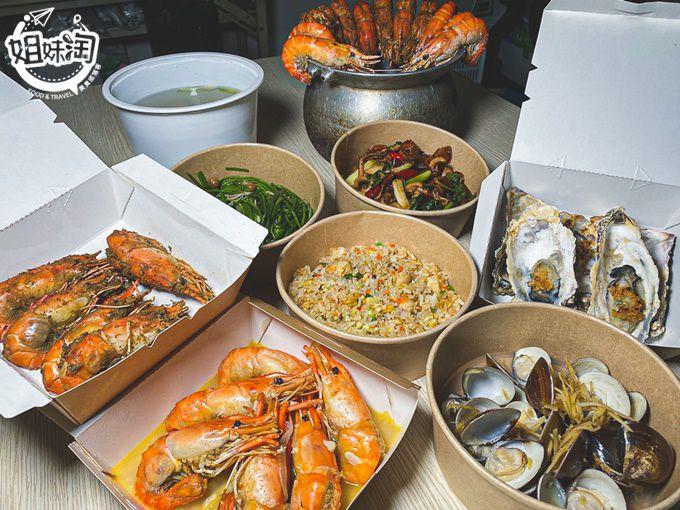 大尾鹽烤的新鮮泰國蝦在家也能外帶了!熱火大炒的泰國蝦炒飯香氣十足,比水壺還大的1200ml蛤蜊湯!水明蝦活蝦料理