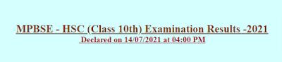 Sarkari Result - MP Board 10th Annual Examination Result 2021