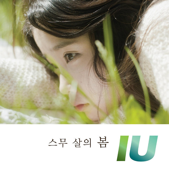 IU - Spring Of A Twenty Year Old [Single] (2012) - Asia