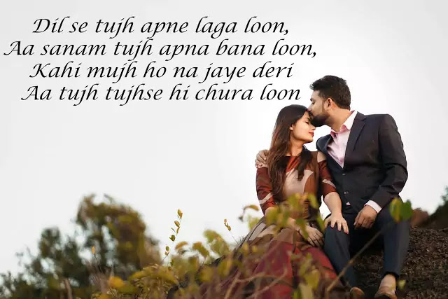 love shayari images in punjabi