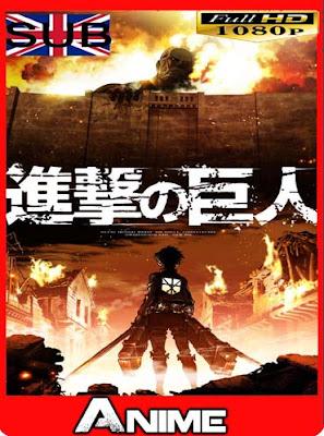 Ataque a los Titanes (Shingeki no Kyojin) Temporada 1-2 HD [1080p] subtitulada [GoogleDrive]