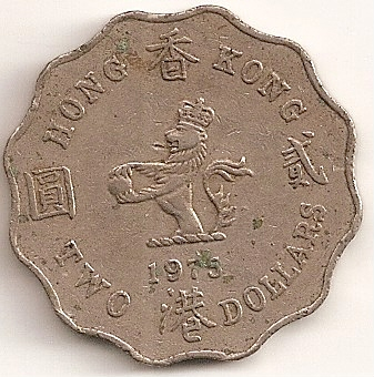 On The Reverse 2 Coin Showed Crest In Coat Of Arms Hong Kong Value One Dollar And Year Issue 1975
