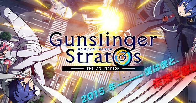 Gunslinger Stratos: The Animation Sub Indo
