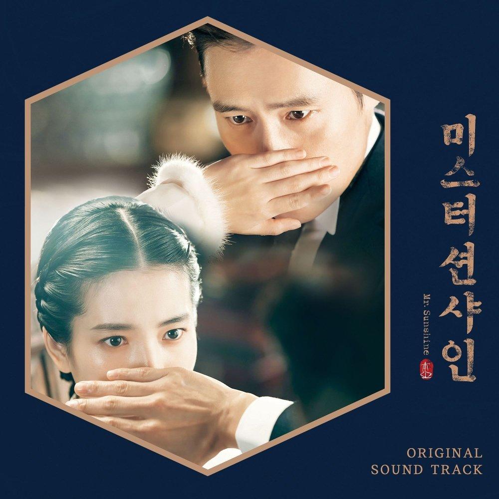 Various Artists – Mr. Sunshine OST