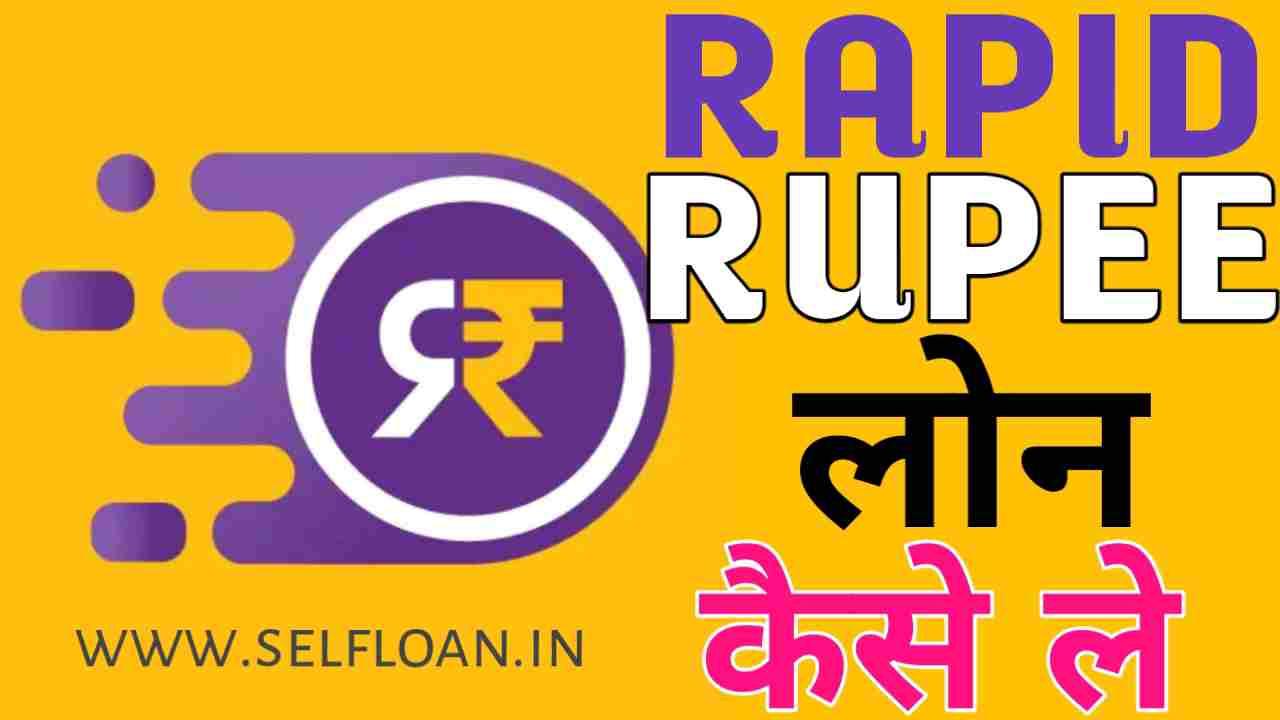 RapidRupee Personal Loan Kaise Le | RapidRupee Se Personal Loan Apply Online Kaise Kare - Self Loan