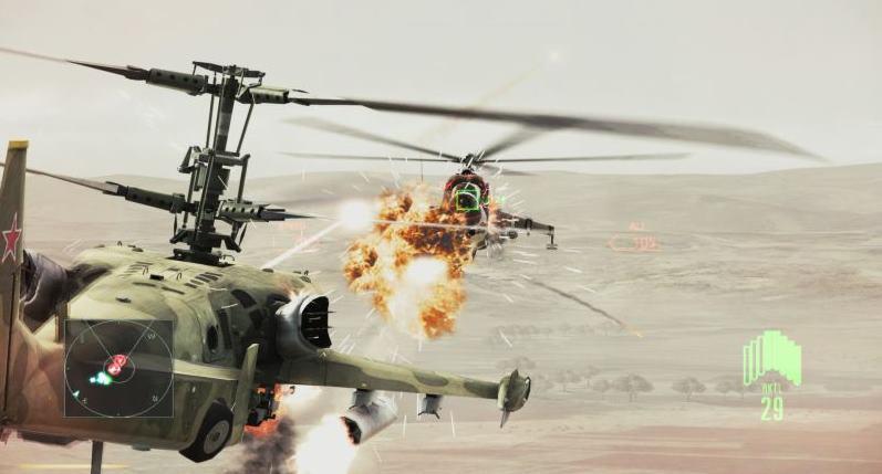 Ace Combat Assault Horizon PC Full Español