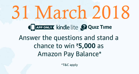 amazon kindle lite quiz