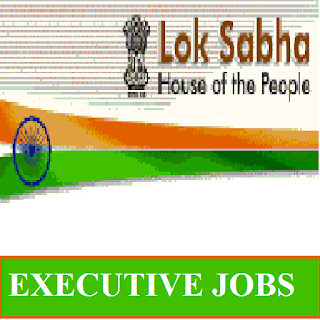 Lok Sabha Secretariat, New Delhi, Executive, Graduation, freejobalert, Sarkari Naukri, Latest Jobs, lok sabha logo