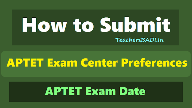 how to exercise aptet exam center preference? how to submit aptet exam center preferences,how to modify aptet exam center preferences,how to give aptet exam center preferences,how to give exercise modify change aptet exam center preferences 2019