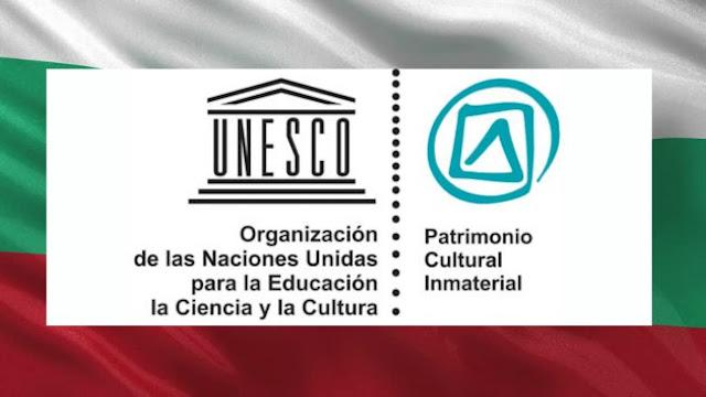 Patrimonio Cultural Inmaterial UNESCO Bulgaria