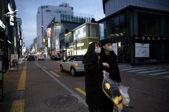 Dịch COVID-19 ở Hàn Quốc: Đã có 4 người chết, 556 ca nhiễm