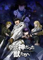 Anime terbaru Summer 2019