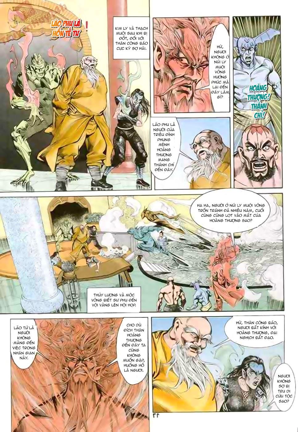 Cơ Phát Khai Chu Bản chapter 86 trang 18