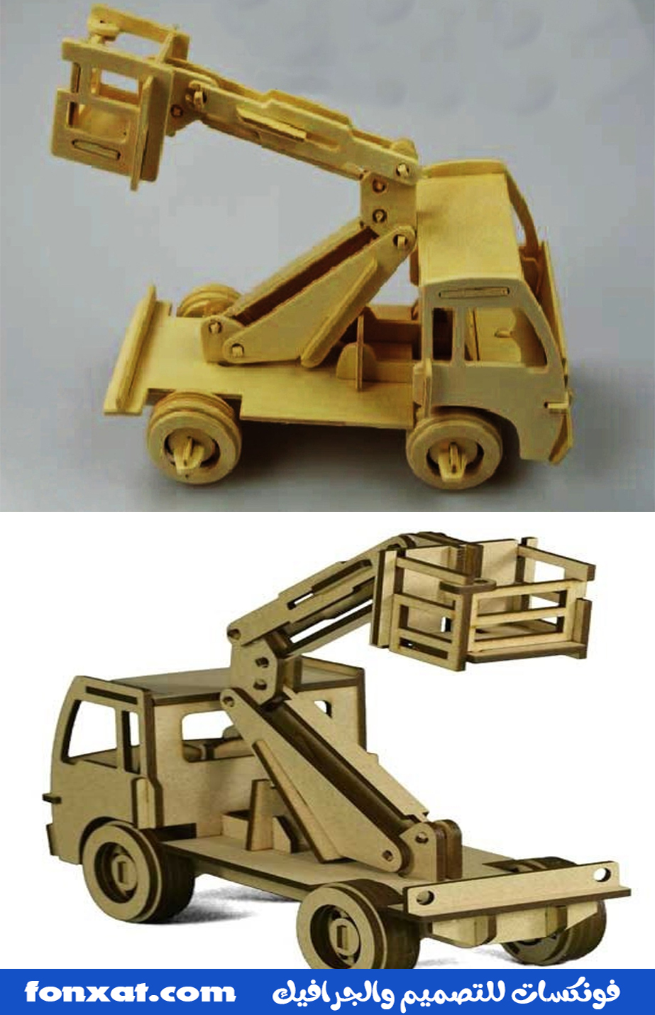 Cherry Picker 4 75mm dxf Lift Truck Laser Cut Model
