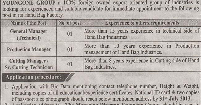 Jobs Barta Youngone Group Bangladesh Jobs Circular Post