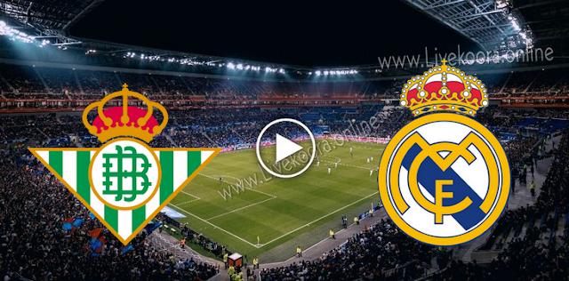 موعد مباراة ريال بيتيس وريال مدريد بث مباشر بتاريخ 26-09-2020 الدوري الاسباني