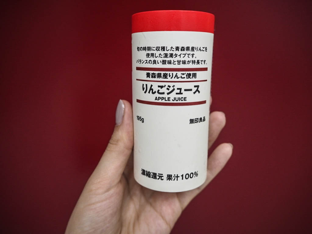 Apple juice from Muji