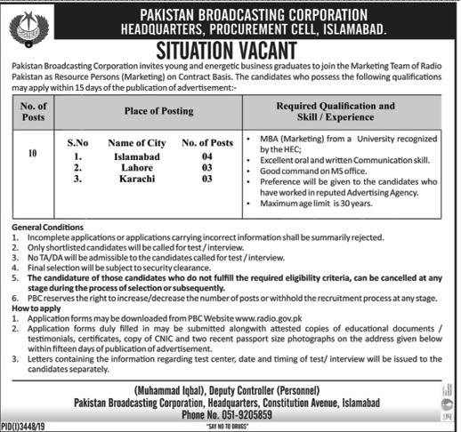 Radio Pakistan Jobs 2020 - Pakistan Broadcasting job all Pakistan