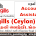 Vacancy in Cargills (Ceylon) PLC (Accounts Assistants)
