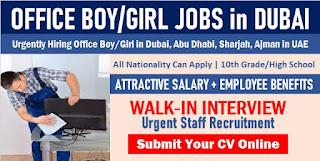 Office Assistant/ Office Boy/ Girl Jobs In Dubai, UAE