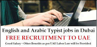 Typist with knowledge of English and Arabic Job Recruitment in Ajman Typing Center