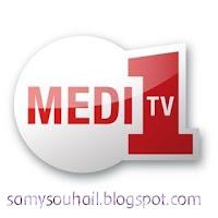 MEDI 1 Sat tv - شاهد البث الحي والمباشر لقناة ميدي 1 تي