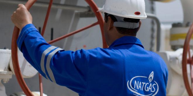 وظائف ناتجاس للبترول برواتب 6200 جنيه 2021