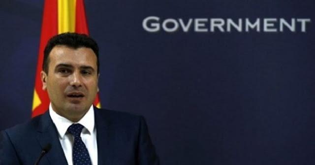 Κυβέρνηση Σκοπίων: Θέλουμε ποιοτική και αμοιβαία αποδεκτή λύση