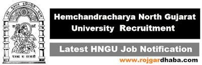 hngu-hemchandracharya-north-gujarat-university-jobs